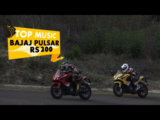Top Music : Bajaj Pulsar RS 200 : PowerDrift