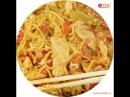 Китайская жареная лапша с куриной грудкой / рецепт от шеф-повара / Илья Лазерсон /