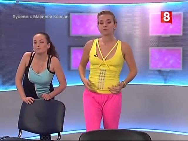 Марина Корпан. Оксисайз. Дыхательная гимнастика для похудения.