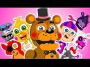 FNAF World 3D МИР ФНАФ 1 серия Мультик ИГРА для детей МИР АНИАМАТРОНИКОВ kids kids