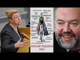 Радость и утеха педофилов - Закон о шлепках И.Медведева