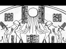 МУДРОСТЬ ДРЕВНИХ В ДРЕВНЕЕГИПЕТСКОЙ СИМВОЛИКЕ ТЕОЛОГИЯ И ИКОНОГРАФИЯ
