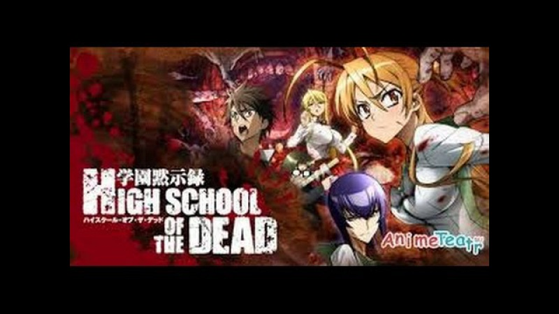 Школа мертвецов 1 сезон 6 серия (CUBA77)
