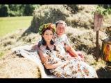Второй день свадьбы в русском стиле от свадебного агентства Будьте Счастливы