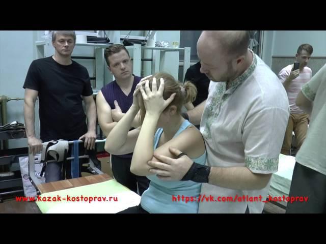 5-й семинар Правка грудного отдела сидя. Секретные техники КостоПравства