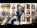 Dynasty Blades 16 Прохождение Gameplay iOS/Android Классная ММОRPG для мобильных устройств