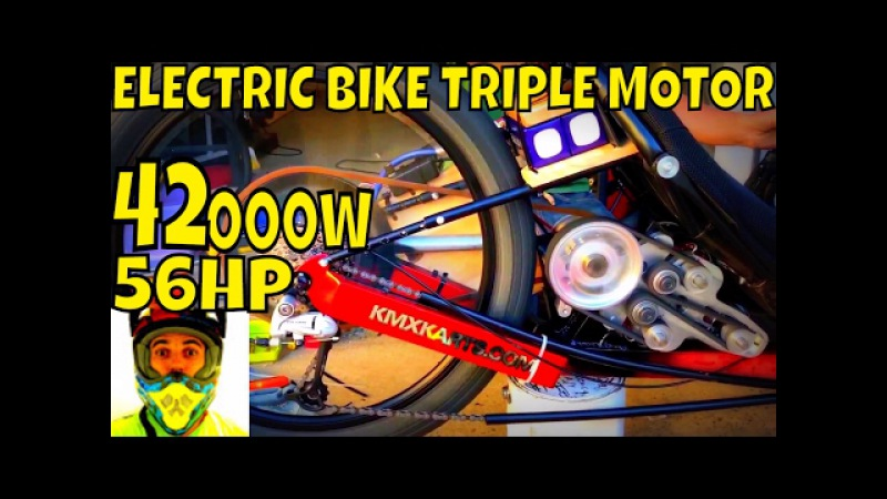 42,000w 56hp Electric Bike Triple Motor (video3) YES, the monster is rolling! First tests at 300A