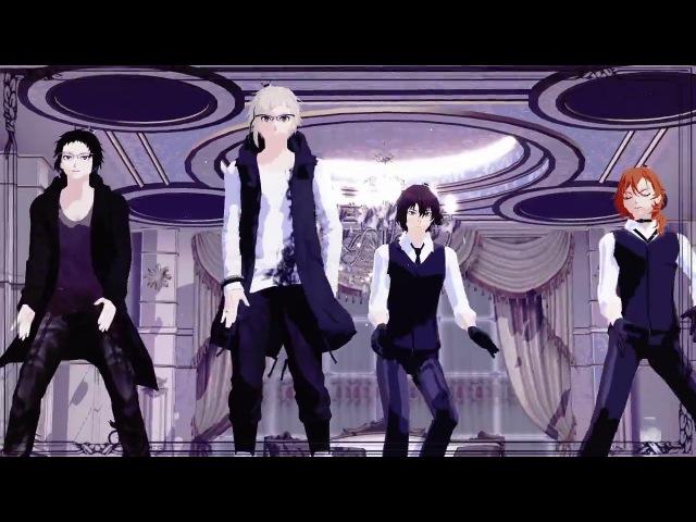 【MMD文スト】ヒビカセ【新旧双黑】修正版