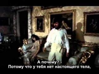 Влюбленные женщины (1969) trailer