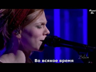 Во все времена/At All Times. Русские субтитры. Steffany Gretzinger