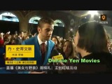 Dan Stevens wants to work with Donnie Yen - Beauty and the Beast Premiere