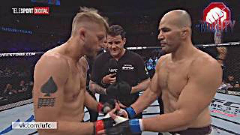 Alexander Gustafsson vs Glover Teixeira by MIGHTY