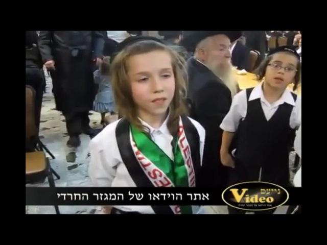 Иудаизм отвергает сионизм.