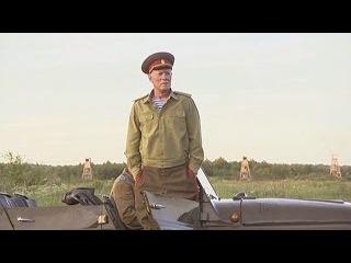 Десантный батя 6 серия . Военный сериал Батя