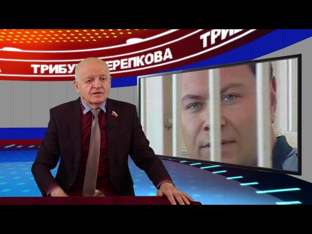Трибуна Черепкова | Управляющие компании - это убийцы ЖКХ или Ноу-Хау разорителей России?