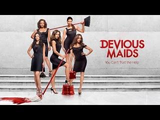 Коварные горничные (Devious Maids )трейлер сериала.