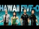 Полиция Гавайев Hawaii Five-0 трейлер сериала.