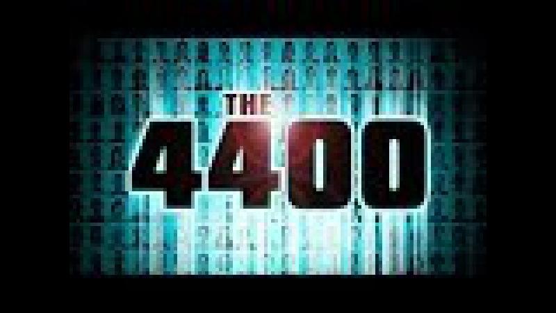 ТРЕЙЛЕР СЕРИАЛА 4400 (The 4400).