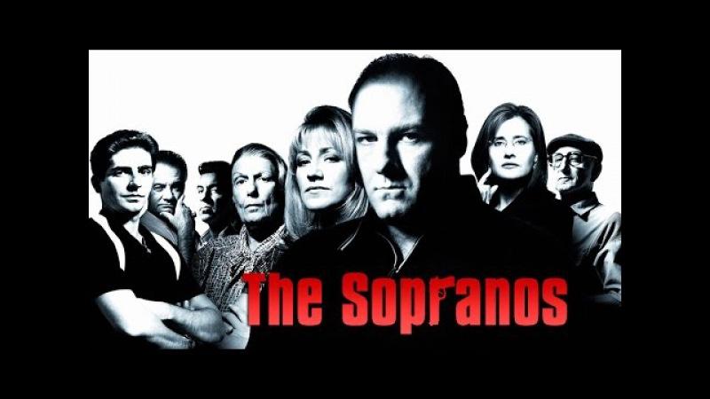 Клан Сопрано (The Sopranos)трейлер сериала.