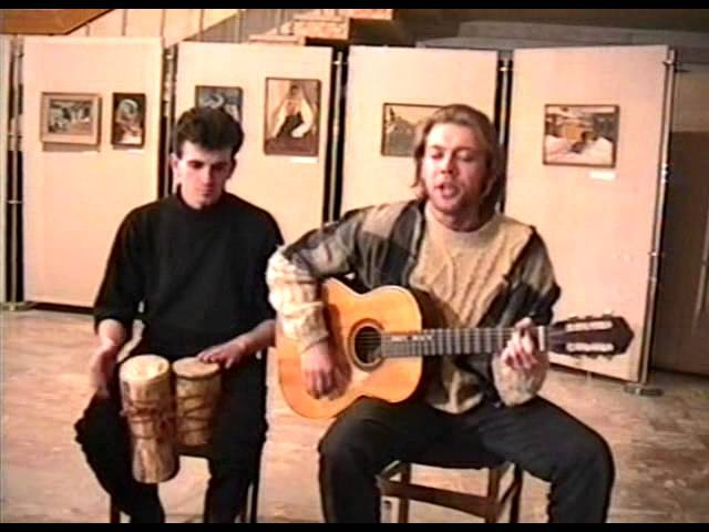 Веня Д'ркин. Концерт в выставочном зале КТЦ Тринити. г. Троицк, 2.02.1997