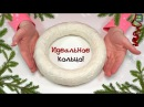 ★ ИДЕАЛЬНОЕ КОЛЬЦО за 50 руб Новогодний венок своими руками Светлана Няшина