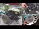 Ремонт мотоблока Кентавр - нюансы при замене прокладки ГБЦ