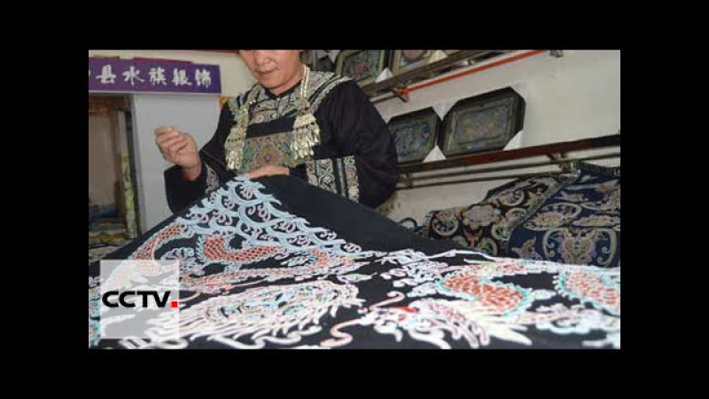 History Legend 04 28 2016 Chinese Silk Embroidery