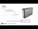RS232  Подключение датчика вращения DZ300