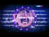 Нюша - Целуй (Песня года 2016)