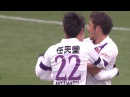J 2 League 2017 Round 6 JEF United Kyoto Sanga