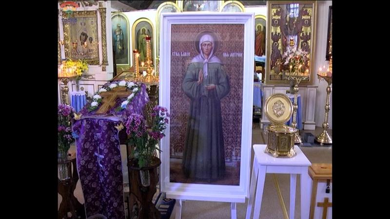 Частицы мощей Святой Блаженной Матроны Московской находятся в храме иконы Всех скорбящих радость г.Тосно