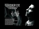 Shoxrux (okean) 2017