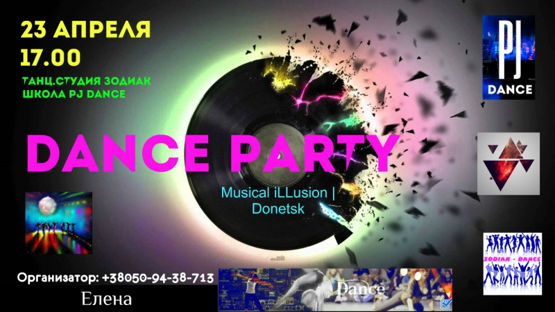 8.Dance party\Baeva Elena\Zodiak