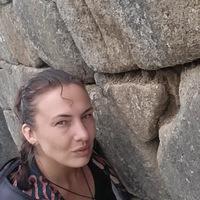 Сандра Прохорова
