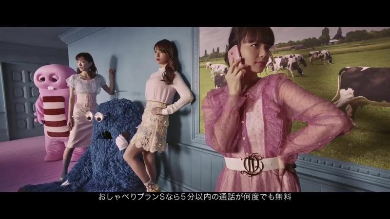 CM Fukada Kyoko Nagano Mei Tabe Mikako UQ Mobile Denwasuru Jijo hen 2017 05