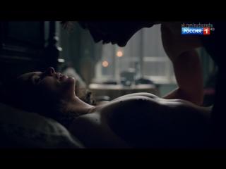 Елизавета Боярская голая в сериале