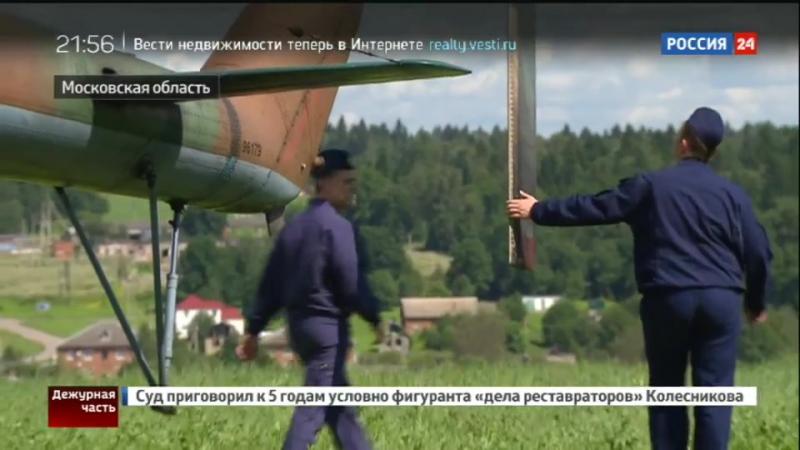 Бойцы отряда специального назначения Росгвардии Пересвет оттачивают мастерство в Подмосковье