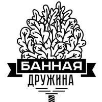 "Логотип ""Банная дружина"" Банщики, парильщики, пар мастер"