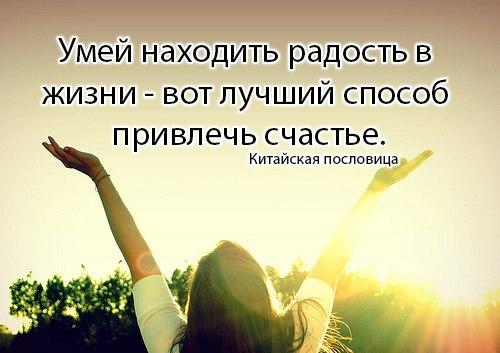 Жизнь продолжается! -lZEtKVgnbM