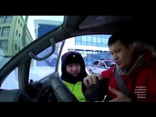 Хитрый ГАИшник