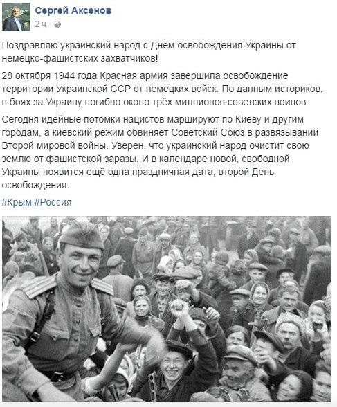 Поздравление главы района с освобождением от немецко фашистских