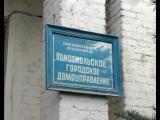 О том, с какими достижениями коммунальщики Старобешевского района подошли к своему профессиональному празднику