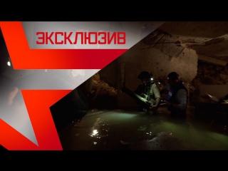 Поход по заминированным катакомбам: как работают российские военные в Алеппо