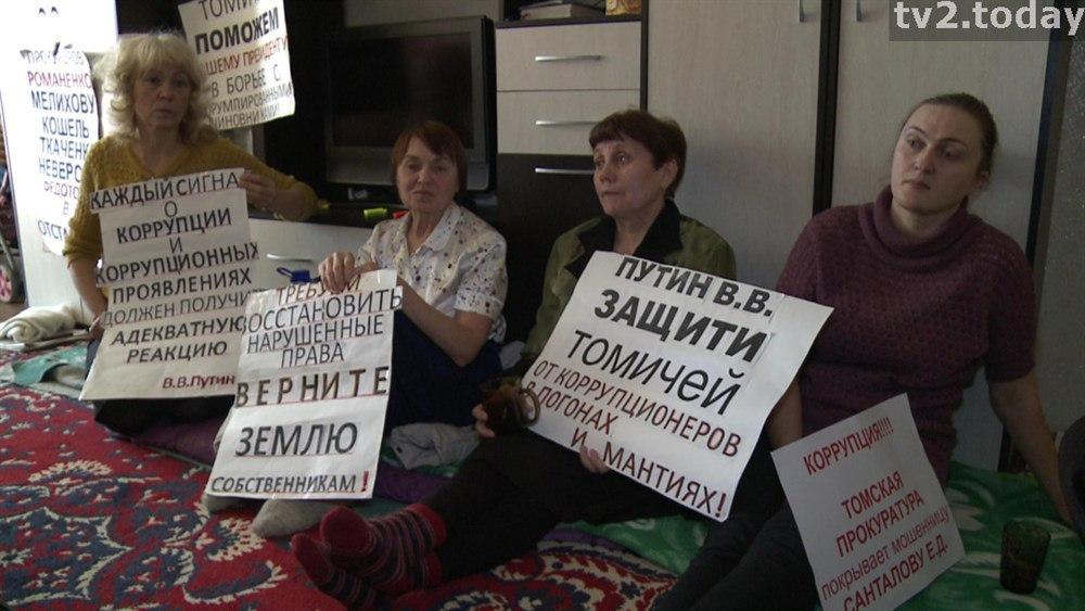 Томичи, протестующие против бездействия чиновников, возобновят голодовку