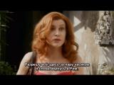 2_ Три розы Евы  Le tre rose di Eva (2012) субтитры Ю. Кошкиной при участии lab30 (gabriella)