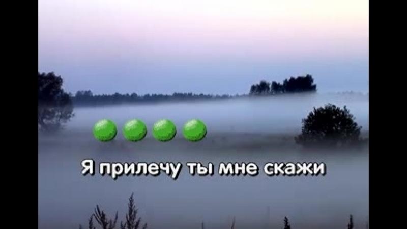 Я не могу иначе - Толкунова - Караоке онлайн_low.mp4