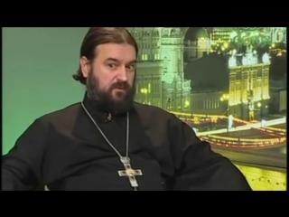 Протоиерей Андрей Ткачёв и И.Я.Медведева О семье и противлении злу