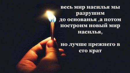 https://pp.userapi.com/c638429/v638429672/3b80c/scOrsNFNgOU.jpg