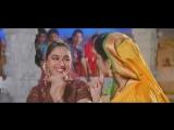 Hum Aapke Hain Koun - Кто я для тебя - Wah Wah Ramji