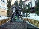 Александр Широков фото #25
